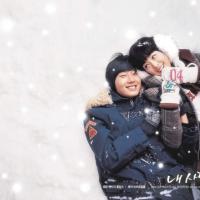[MAJ-Infinite] K-Christmas Special !